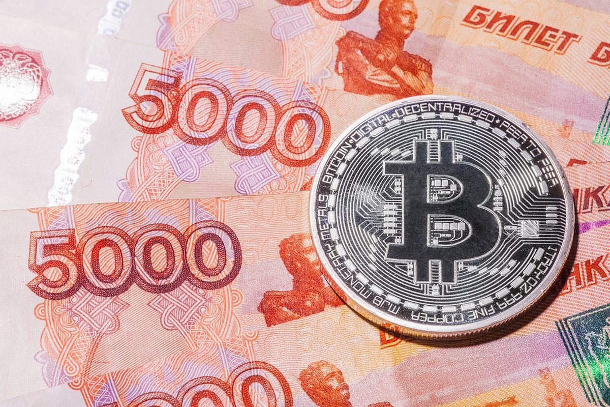 Обмен биткоин на яндекс деньги