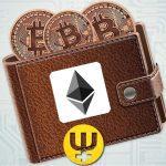 Создать кошелек для криптовалюты на русском