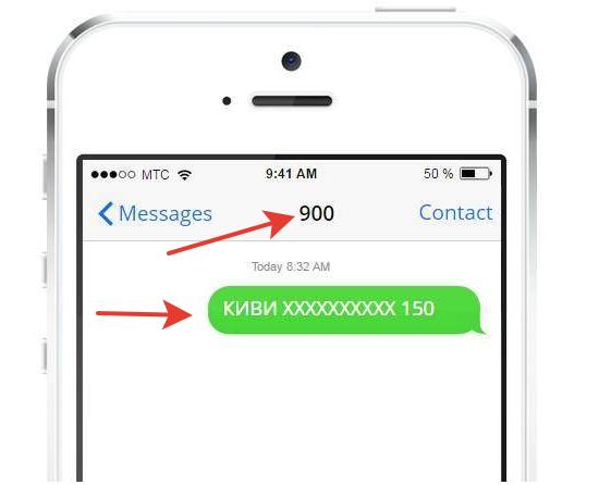 пополнить киви через мобильный банк сбербанка5c5b3c1cb439f