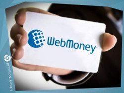 Как перевести деньги с одного кошелька Webmoney на другой