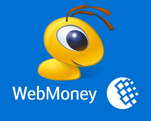 Keeper WinPro (Classic) — программа для управления электронным кошельком Webmoney5c5b3c7ad0b1b