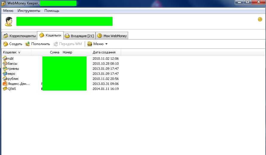 перевод в кипере с вебмани на вебмани5c5b3c7c34d6d