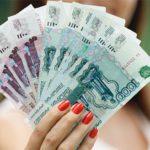 Как срочно получить деньги в долг на Qiwi кошелек — кто выдает кредиты и на каких условиях?5c5b3c7f94359