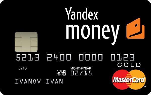 перевод с яндекс деньги на киви кошелек5c5b3cba29543