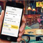 Как пополнить кошелек Яндекс.Деньги с банковской карты?5c5b3ccaded93
