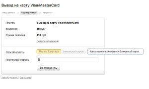 Visa5c5b3ccc25716