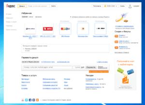 Яндекс Деньги сайт5c5b3cd504859