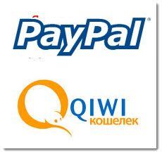 Как с PayPal перевести деньги на Qiwi5c5b3ce9d5bd5