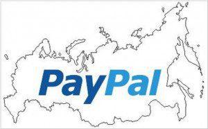 PayPal45c5b3cf88a806