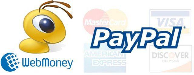 как перевести деньги с webmoney на paypal5c5b3cfc8f3ef