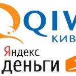 Как с Яндекс.Деньги перевести на Киви?5c5b3d0ba2981