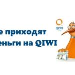 Как проверить платеж Qiwi с чеком и без него?5c5b3d2fae424