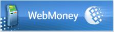 пополнить счет webmoney в терминале 5c5b3d35c972b