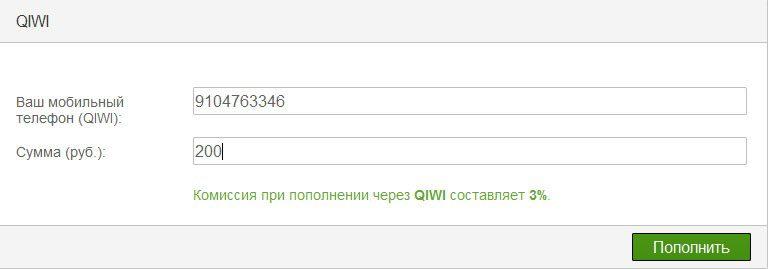 Qiwi укажите номер мобильного телефона5c5b3d538adb9