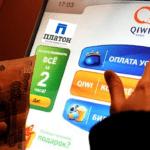 Условия и инструкция для оплаты Qiwi кошелька через терминал5c5b3d6156da1