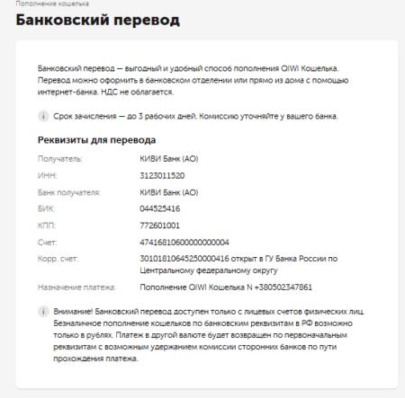пополнить QIWI кошелек с карты Сбербанка онлайн5c5b3d6e12dfa