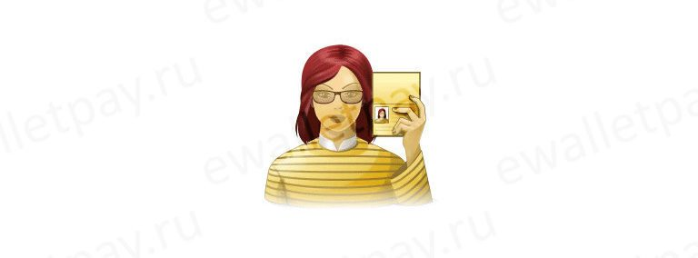 Форма для создания фото с паспортом при получении формального аттестата WebMoney5c5b3d7d6538f