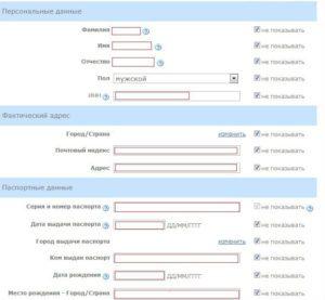 Способов, как получить формальный аттестат WebMoney без паспорта, не существует5c5b3d7e269be