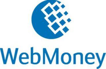Перевод денег на Вебмани: как это сделать?5c5b3db148f17