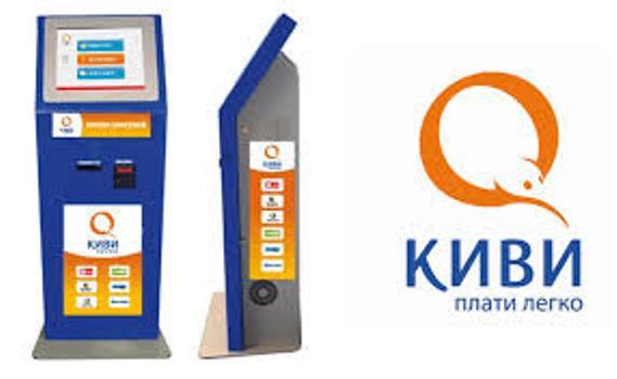 Как правильно положить деньги на карту Сбербанка через терминал Киви5c5b3dc853598