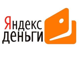 Что делать, если деньги не приходят на Яндекс-деньги5c5b3df7cd8c7