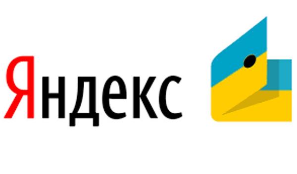 ТОП-4 проверенные способа, как быстро и выгодно вывести деньги с Яндекс кошелька в Украине5c5b3df9a355f