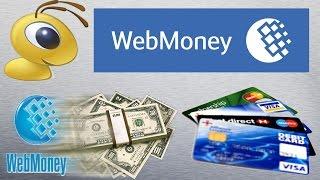 Как привязать карту к WebMoney5c5b3e4e7e097
