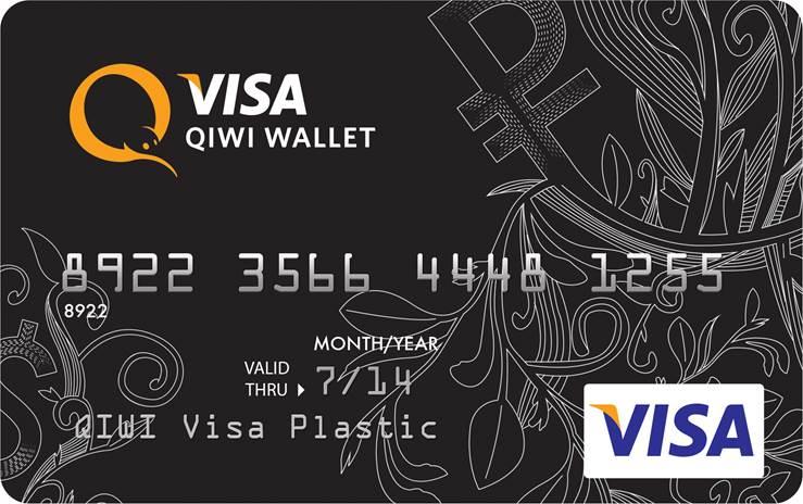 Все о том, как заказать и получить Qiwi visa plastic5c5b3f4f5e393
