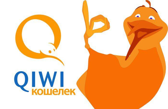 Основные аспекты идентификации и пользования Киви кошельком в Казахстане5c5b3f51f3521