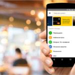 Что такое Яндекс платежи и как их проводить?5c5b3f5fb3f85