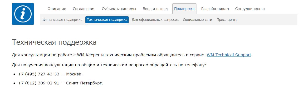 как удалить вебмани аккаунт5c5b3f7c4919c