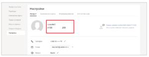 Информацию, которая требуется для этого, можно разделить на две части: реквизиты моего счета Яндекс.Деньги и реквизиты получателя5c5b3fdd16201
