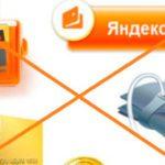 Возможно ли удалить Yandex кошелек и всю информацию по нему?5c5b3fe5b9c2f