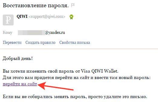 qiwi-wallet-55c5b403b82671