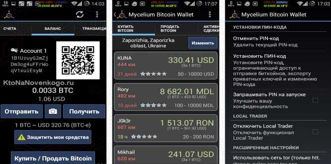 Лучший мобильный кошелек для криптовалюты5c5b40472117e