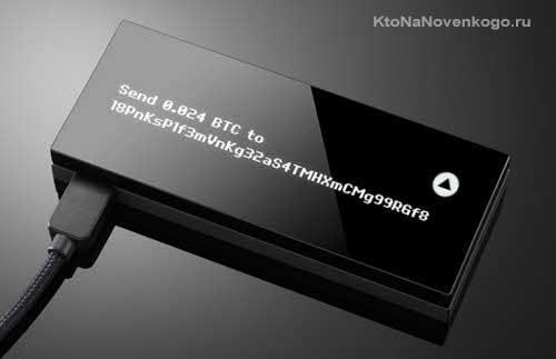 Аппаратный криптокошелек KeepKey5c5b404841040