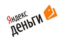 Пополнение карты Яндекс.Деньги через терминал5c5b414bc29f7