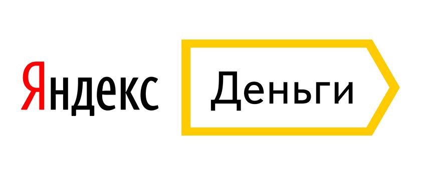 Комиссия за пополнение карты Яндекс.Деньги5c5b414c2379e