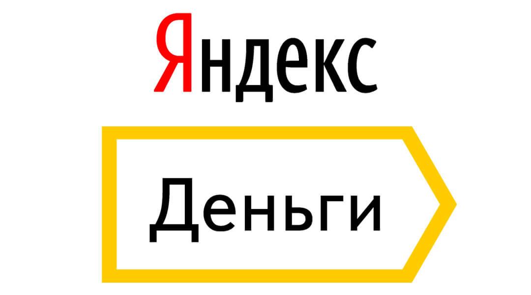 Пополнение Яндекс кошелька без карты5c5b414c9e61d