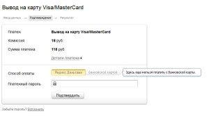 Visa5c5b417a1ddd5