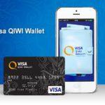 Где взять промо-код Qiwi Visa Plastic?5c5b4199c6172