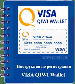 получение QVC5c5b4244103cb