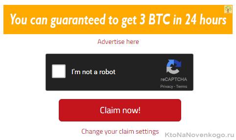 зарабатываем сатоши на Bonus Bitcoin5c5b42a74fae5