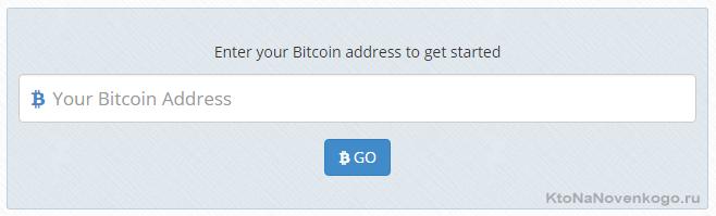 авторизация в bitcoin кране Dailyfreebits.com5c5b42ac18757