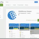 Что такое Webmoney Keeper Standart и как им пользоваться?5c5b42d7b3526