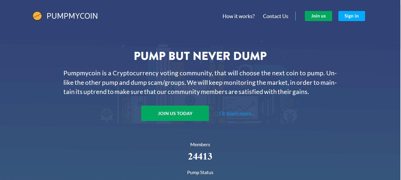 Pumpmycoin — яркий пример пампинг-ресурсов в интернете5c5b4317de3a2