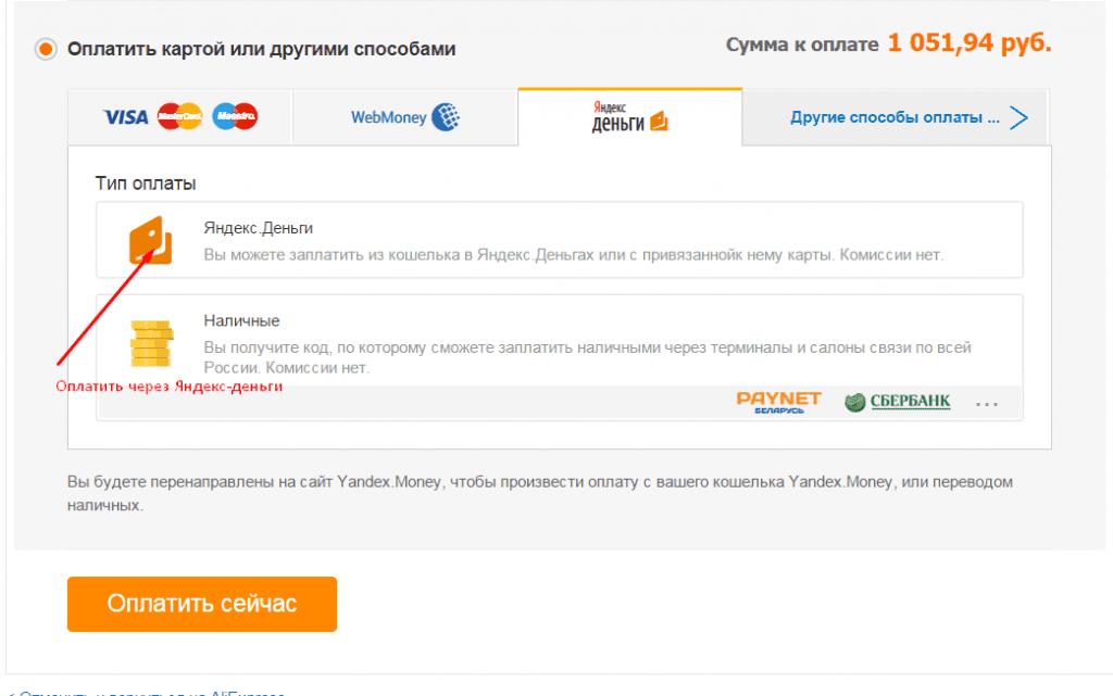 Yandex5c5b433838b95