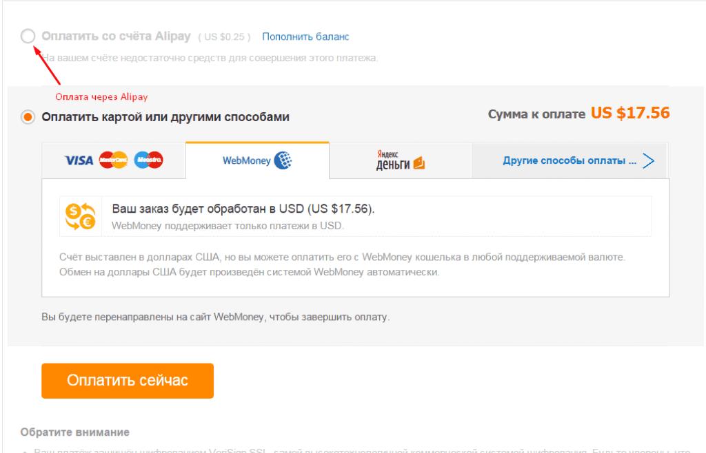 Alipay5c5b4339cde07