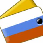 Что такое WMR кошелёк и как им пользоваться?5c5b43b95cc20
