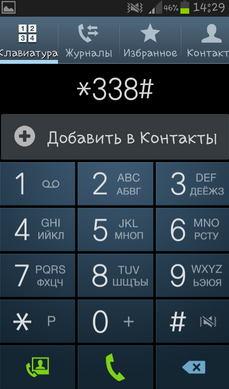 смс5c5b43d829a17